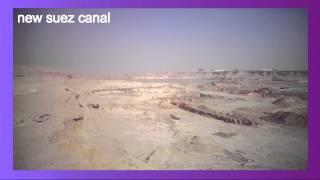 ارشيف قناة السويس الجديدة : الحفر فى 1يناير 2015
