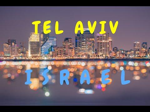 Тель Авив - Большой Обзор
