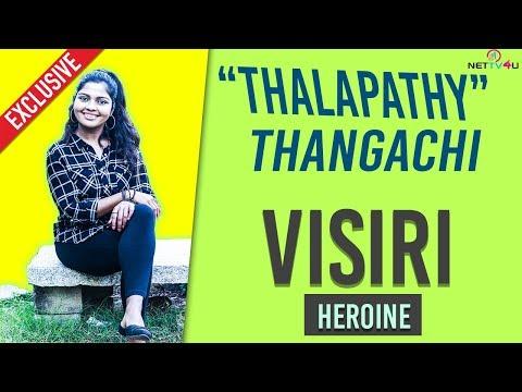 Visiri Movie Heroine Remona Stephani Interview I Vetri Mahalingam   Ram Saravana, Raaj Suriya