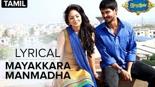 Mayakkara Manmadha | Full Song with Lyrics | Narathan