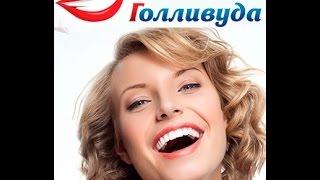 Отбеливающие полоски Crest 3d white -идеально белые зубы за 20 дней(Отбеливающие #полоски 3D white crest professional effect http://bit.ly/2aLNhzt — это одна из самых современных технологий ,нацеленн..., 2016-12-05T20:23:07.000Z)