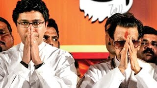 Shri Raj Saheb Thackeray Powerful Speech On Balasaheb Thackeray