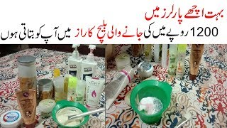 EID SPECIAL VIDEO/SKIN POLISH SECRET FOR INSTANT WHITENING JUST IN 30 MINUTES/