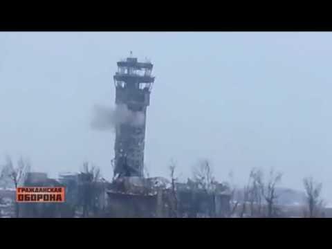 Героическая оборона Донецкого