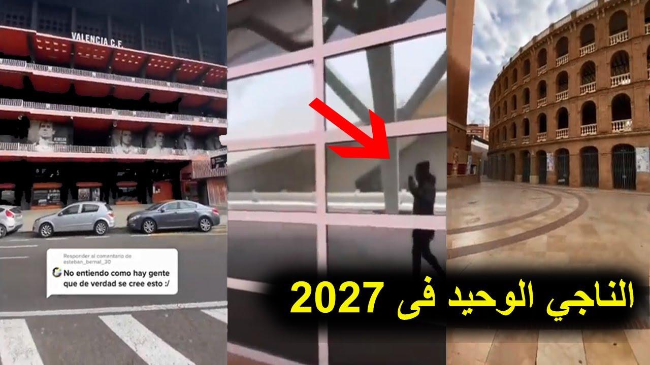 حقيقة شاب اسباني يعيش في 2027 | القصة كاملة