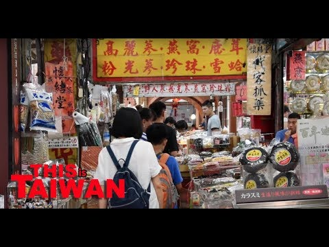 The OLDEST & Most UNIQUE Street in Taipei   Travel Taiwan   Taiwanese Culture
