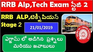 RRB ALP,TECHNICIAN STAGE 2 EXAM QUESTIONS AND ANSWERS HELD ON 21 JAN 2019