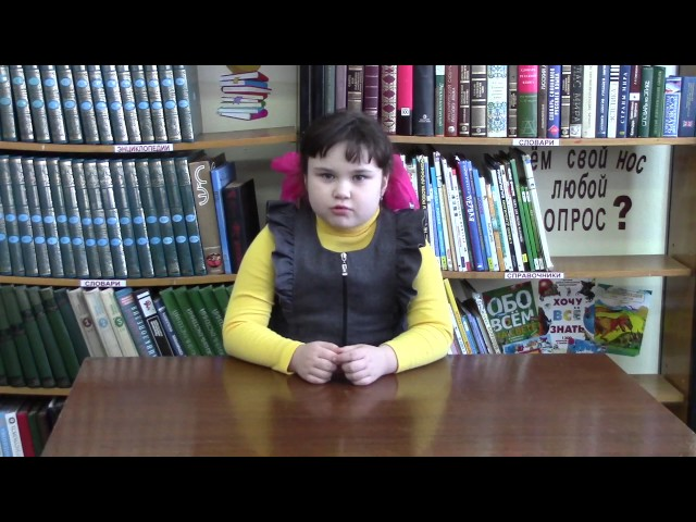 Изображение предпросмотра прочтения – АлинаМарфицына читает произведение «Наконтрольной» М.Я.Бородицкой