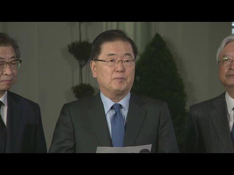 Kim Jong Un Invites President Trump To Meet