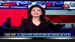 PM Modi का लोकसभा में 100 मिनट भाषण का विश्लेषण   देखिए खबरदार Sweta Singh के साथ