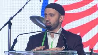 MSA Session - 54th Annual ISNA Convention