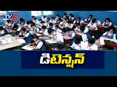 Special Report On Detention Process In School Education | TV5 News
