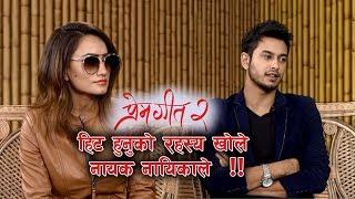 "Pradip Khadka & Aslesha Thakuri Interview | नेपाली टक शो ""चमेली शो "" PART 2"