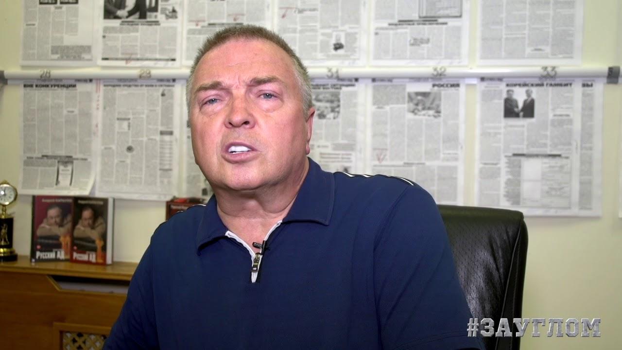 Андрей Угланов: конец Чубайса