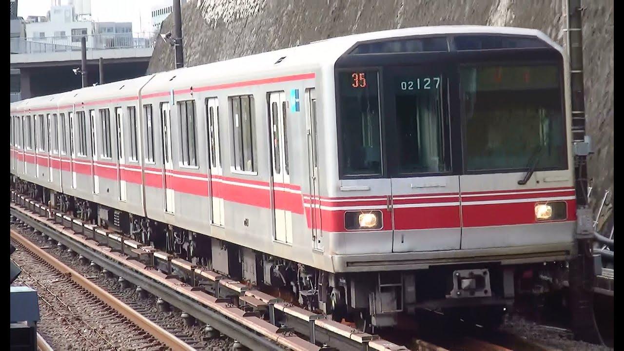 東京メトロ丸ノ内線02系の第27編...