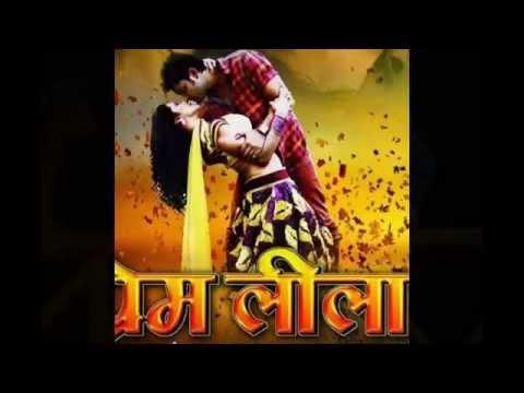 Bhojpuri Actress Monalisa and Vikrant in Bhojpuri Film Premleela