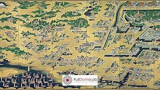 Samurai Exhibition - Edo City (animated wall)