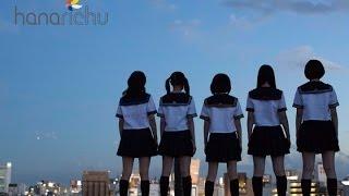 花と女の子の世界を展開するwebサイト「hanaガール」(http://www.hanag...