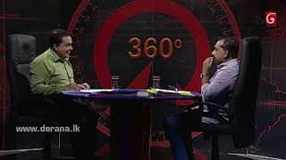 360 with Mahindananda Aluthgamage ( 19-03-2018 ) Thumbnail
