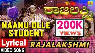 Naanu Olle Student   Lyrical Song   Rajalakshmi Kannada Movie   Hemanth Kumar   Jhankar Music