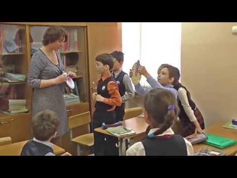 Русский язык - 3 класс - Видео уроки - Всё для учителей!