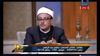 شاهد.. الشيخ ميزو يتهم معتز الدمرداش بانتمائه للإخوان