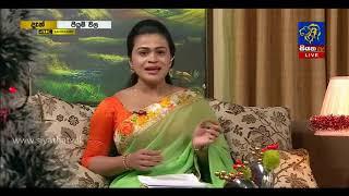 Biovita with Samudra Ranatunga &Rukshana Dissanayaka@siyatha tv2018-12-11