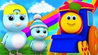 สองนก Dicky เล็ก ๆ น้อย ๆ | เด็กบ๊องสำหรับเด็ก | เพลงเด็ก | Bob The Train | Two Little Dicky Birds
