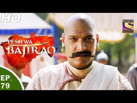Peshwa Bajirao - पेशवा बाजीराव - Ep 79 - 11th May, 2017