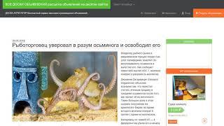 видео Разум осьминога