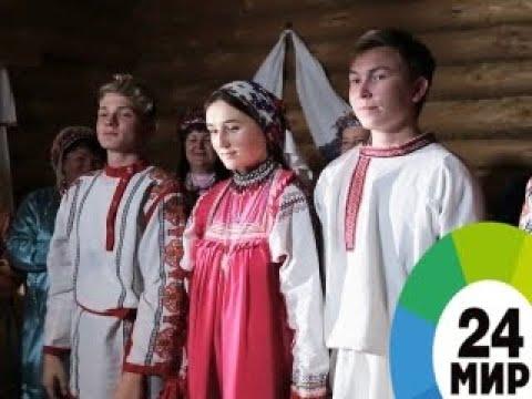 Мордовская свадьба || Свадьба без границ