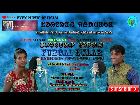 furgal-dulal--new-santali-video-studio-version--2019-2020-supr-hit-song