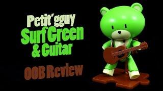 853 - HGPG Petit'gguy Surfgreen & Guitar (OOB Review)