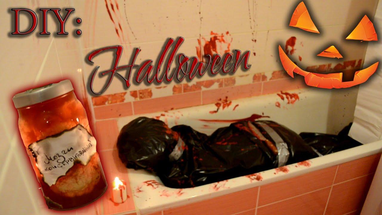 фото украшения на хэллоуин