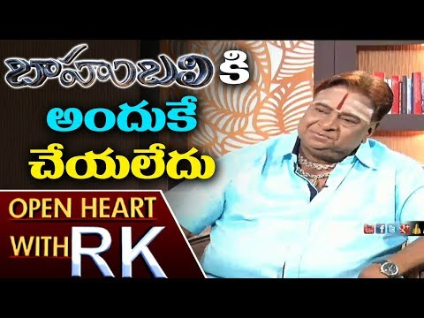 Choreographer Shiva Shankar Master About Baahubali Movie Offer | Open Heart With RK | ABN