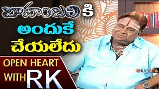 Choreographer Shiva Shankar Master About Baahubali Movie Offer | Open Heart With RK | ABN