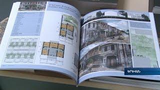 Ձեռնարկ՝ հայկական ոճով տուն կառուցողների համար
