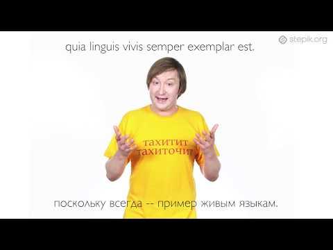онлайн переводчик текста -