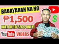 EARN ₱1,500 BY WATCHING YOUTUBE VIDEOS 10 SECS ONLY | PAYOUT AVERYDAY!