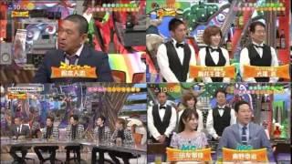 27時間テレビ デビューから森君 SMAP脱退まで 松本人志 SMAP 生放送 デ...