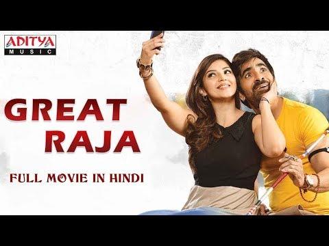 Ravi Teja Movie in Hindi Dubbed 2018   Hindi Dubbed Movies 2018 Full Movie
