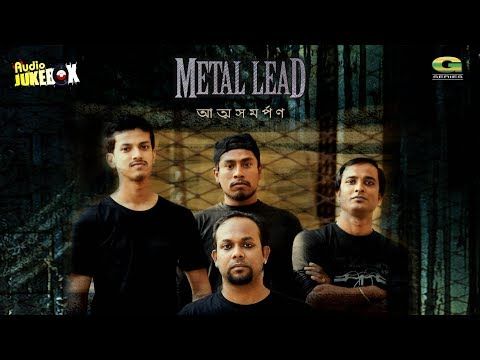 Metal Lead | Attosomarpon | Bangla Band Songs | Full Album | Audio Jukebox