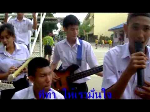 ยุวชนประกันภัยปี56 โรงเรียนหอวัง  ปทุมธานี  ประเภทเพลง