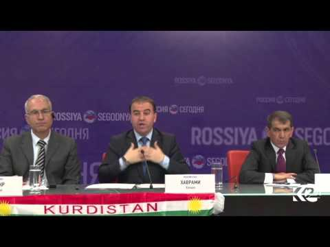 Hemin Hawrami's press conference in Moscow