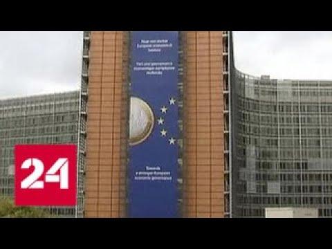 Безвиз - всё? Евросоюз ужесточает правила въезда для граждан Украины, Грузии и Молдавии - Россия 24