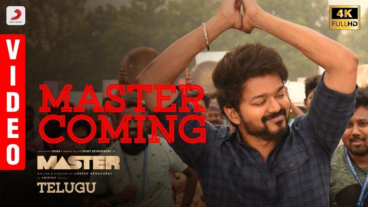 Download Master - Master Coming Video (Telugu)   Thalapathy Vijay   Anirudh Ravichander   Lokesh Kanagaraj