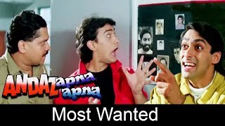 Aamir Khan and Salman Khan in Police Station | Andaz Apna Apna | Comedy Scene | Bollywood Movies