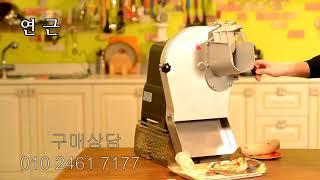 업소용 야채절단기 새제품판매합니다. 김밥집 당근써는기계…