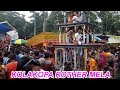 Kolakopa Rother Mela || Roth Dekha Abong Kola Becha Kake Bole Dekhun