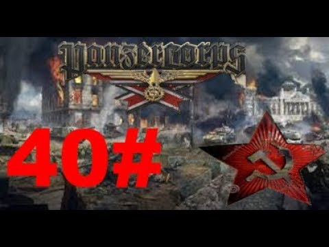 BRUTAL TANNENBERG LINE DEFENSE! from YouTube · Duration:  29 minutes 24 seconds